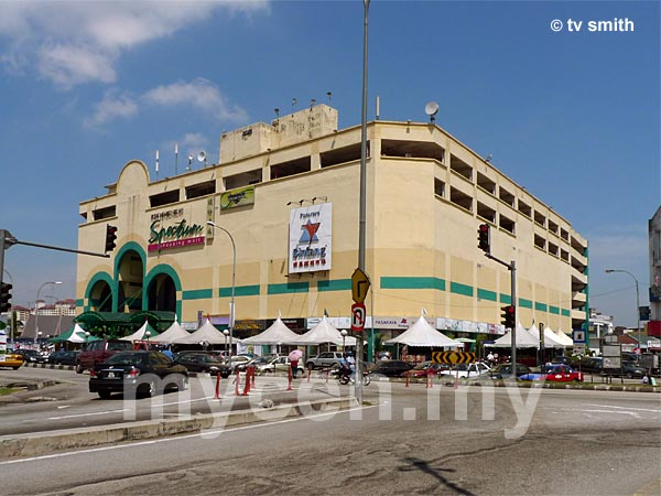 Spectrum Shopping Mall