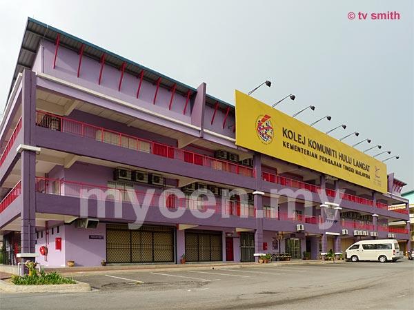 Kolej Komuniti Kuala Langat Kolej Komuniti Hulu Langat