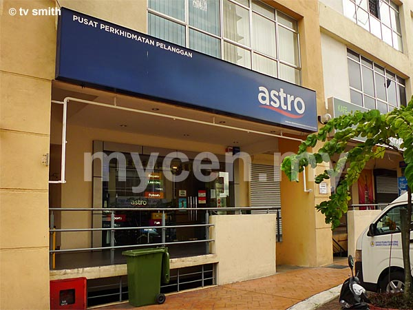 Astro Customer Service Centre - Cheras