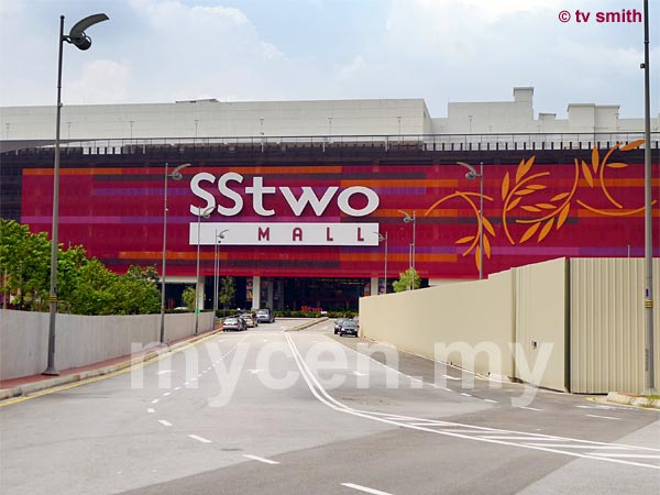 SS2 Mall as seen from new access road