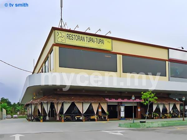 Restoran Tupai Tupai Bangi - Exterior View