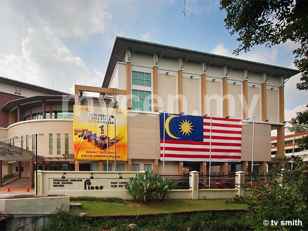 FINAS - Perbadanan Kemajuan Filem Nasional Malaysia