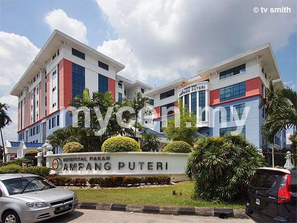 Hospital Pakar KPJ Ampang Puteri