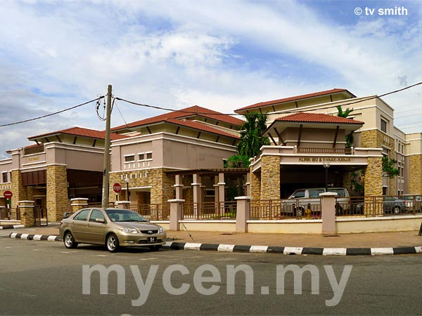 Pusat Komuniti Taman Koperasi Polis Fasa 2