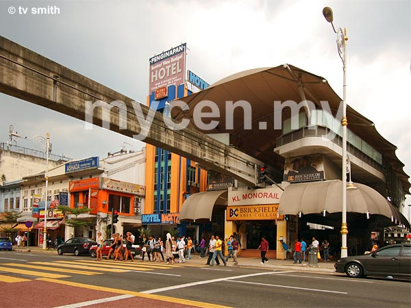 KL Sentral LRT Station in Brickfields - Monorail Line