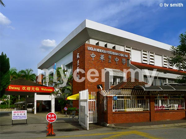 Chong Hwa Kuala Lumpur Independent High School