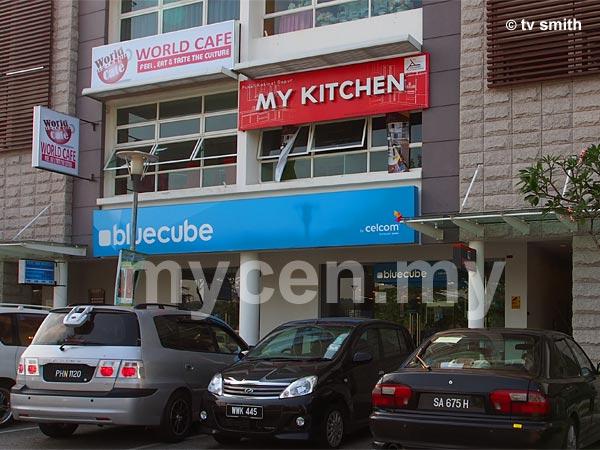 Celcom Bluecube Laman Seri, Shah Alam
