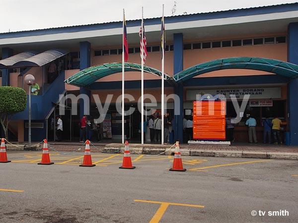 JPJ Wilayah Persekutuan Kuala Lumpur (Wangsa Maju/Setapak)