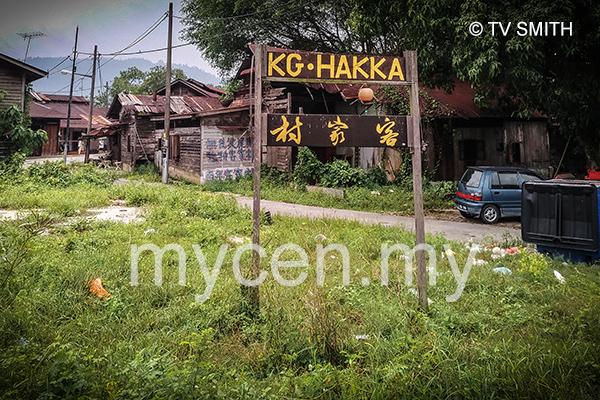 Kampung Hakka Mantin