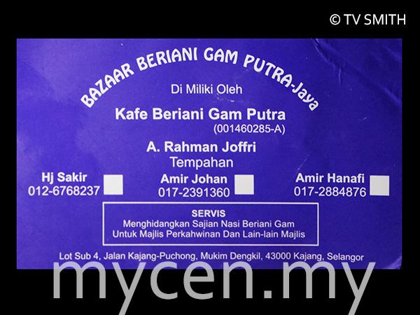 Nasi Beriani Gam Putrajaya Business Card
