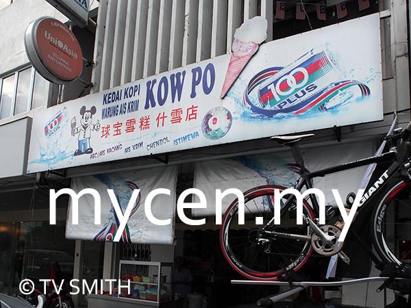 Kow Po Ice Cream Bentong