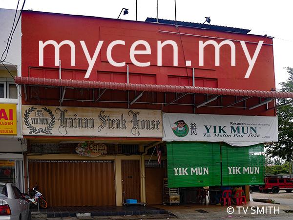 Yik Mun Restaurant, Tanjung Malim